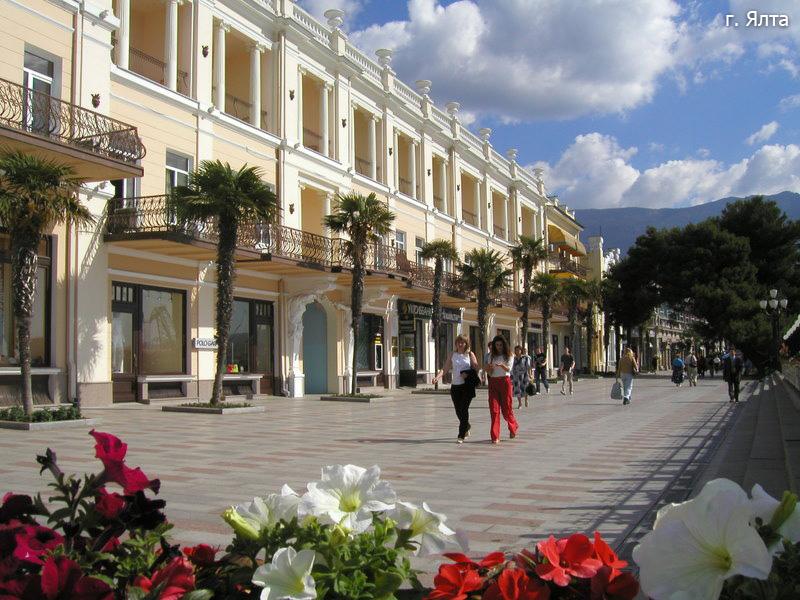 roses-yalta3